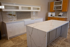 Jida Quartz Stone application